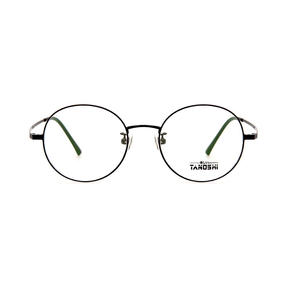 TANOSHI ZH8112 C1 Eyeglasses