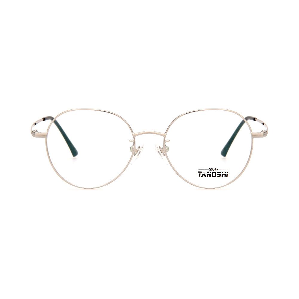 TANOSHI ZH8120 C4 Eyeglasses
