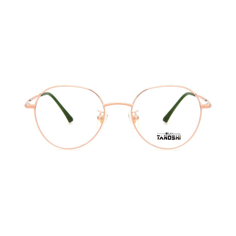 TANOSHI ZH8113 C6 Eyeglasses