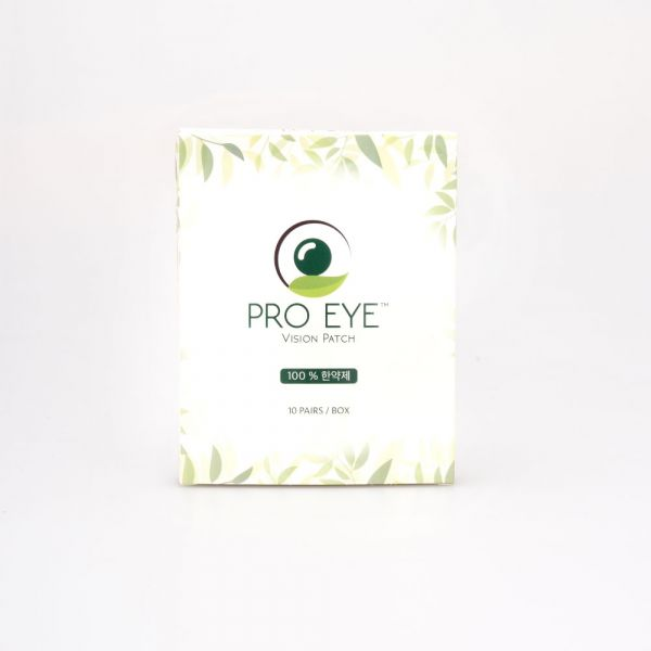 Pro Eye Vision Patch (10 Pairs)