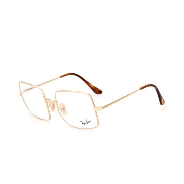 RAY BAN RX1971V 2500 Eyeglasses