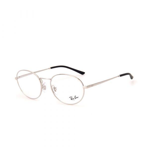 RAY BAN RX6439 2501 Eyeglasses