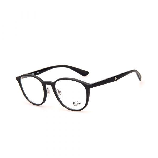 RAY BAN RX7156 5841 Eyeglasses