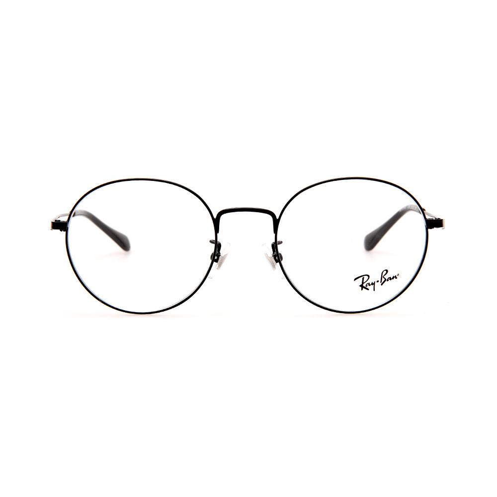 RAY BAN RX6369D 2509 Eyeglasses