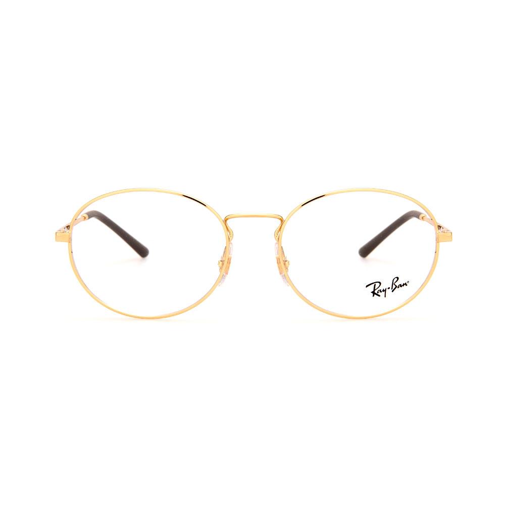 RAY BAN RX6439 2500 Eyeglasses