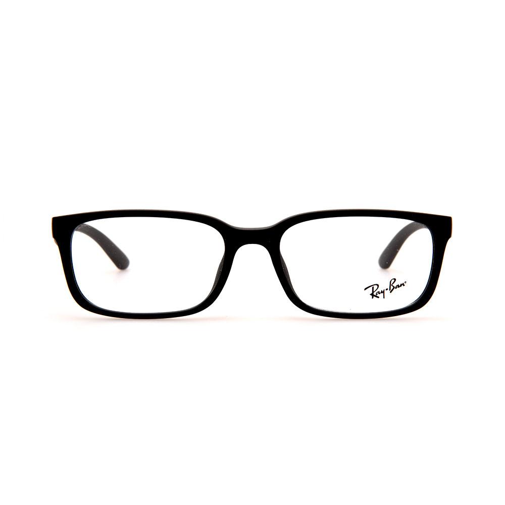 RAY BAN RX7123D 5196 Eyeglasses