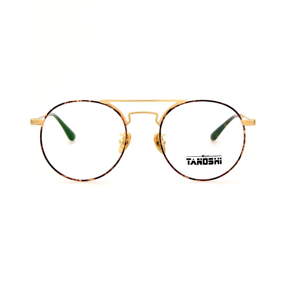 TANOSHI DE16220 C04 Trendy Eyeglasses